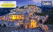 Наесен в слънчева Сицилия! 7 нощувки със закуски и вечери, плюс