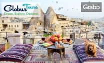 Екскурзия до Анкара, Кападокия, Коня и Бурса! 5 нощувки със закуски и