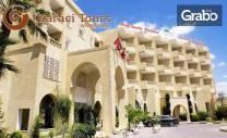 Почивка в Тунис през Септември! 7 нощувки на база All Inclusive, плюс