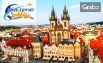 Лятна екскурзия до Будапеща, Прага, Виена и Братислава! 6 нощувки със