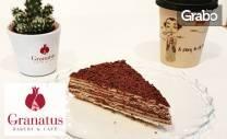 Парче торта по избор - арменска Микадо или кокосова Рафаело, плюс