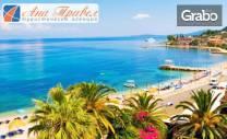 Майски праници на остров Корфу! 4 нощувки със закуски и вечери в