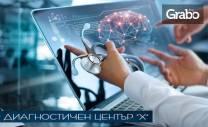 Компютърна диагностика на организма с биоскенер