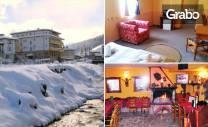 Ски почивка в Чепеларе през Март! Нощувка със закуска и вечеря