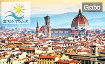 Майска екскурзия до Милано и Флоренция! 4 нощувки със закуски, плюс