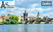 Екскурзия до Братислава, Прага, Виена, Дрезден и Будапеща през Март!