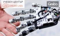 1 или 4 посещения на курс по роботика с Lego Mindstorms за дете на 9