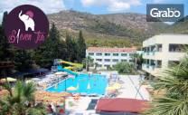За 1 Май в Кушадасъ! 5 нощувки на база All Inclusive в Хотел La Santa