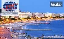 Посети Перлата на Френската Ривиера! Екскурзия до Ница с 3 нощувки