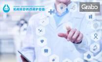 Изследване за болести, предавани по полов и кръвен път - хепатит B и