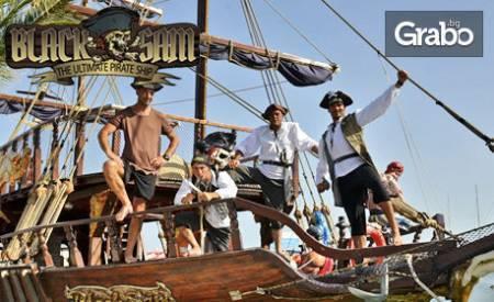 3 часа пиратско парти и разходка с кораб в залива на Несебър и