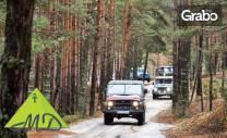 4 часа приключение из Родопите! Сафари с руски джип край Велинград,