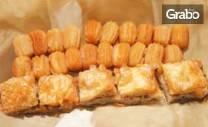 Плата с 60, 90 или 120 толумбички или баклавички с орехи и канела