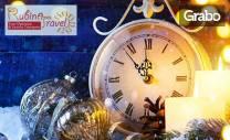 Нова година в Хотел Hampton by Hilton****, край Чанаккале! 3 нощувки