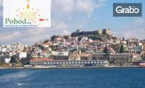 Гърция те зове! Еднодневна екскурзия до остров Тасос през Август