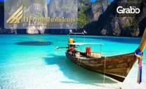 Новогодишна екскурзия до Тайланд и Сингапур! 7 нощувки със закуски,