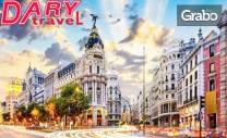 Екскурзия до Мадрид през Октомври! 3 нощувки със закуски, плюс