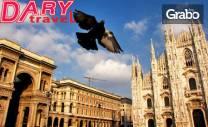 Екскурзия до Милано с възможност за езерата Комо и Гарда! 3 нощувки
