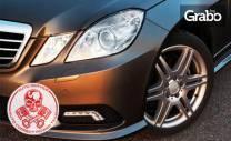 Смяна на 2 гуми на лек автомобил до 16 цола - демонтаж, монтаж и