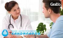Кръвен тест за атопичен панел - IgE алергия и IgG алергия към 20
