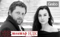 Никола Мутафов и Диана Костова в музикалната комедия