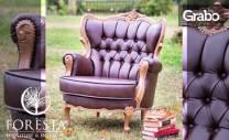 Кресло Barocco, в цвят по избор