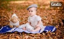 Семейна, детска или индивидуална есенна фотосесия на открито с 30