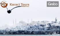 Зимна екскурзия до Истанбул! 2 нощувки със закуски, плюс транспорт от