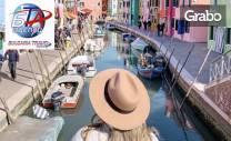Екскурзия до Милано и Лидо ди Йезоло през Септември! 3 нощувки със