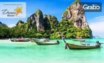 Посети Тайланд! 7 нощувки със закуски на остров Пукет, плюс самолетен