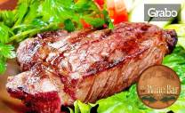 Младо печено телешко с картофки и зелена салата, плюс 500мл вино по