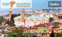 Екскурзия до Егейското крайбрежие за 6 Май! 2 нощувки със закуски и