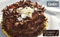 Торта по избор! Шоколадова, ванилова с боровинки или голяма