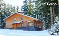 Ранни записвания за ски почивка в Пампорово! Нощувка във вила с