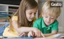 Цялостна диагностика на процесите на четене и писане за деца на 8 -