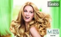 Масажно измиване и подстригване на коса, плюс оформяне на прическа с