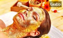 Дълбоко почистване на лице, диамантена алгомаска със сребро, златна