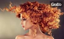 Масажно измиване на коса и прическа - без или със подстригване,