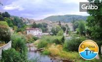 Еднодневна екскурзия до ждрелото на река Ерма, село Студен извор и