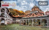 Екскурзия до Сандански, Мелник, Рупите, Рилски и Роженски манастир