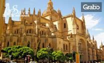 Ранни записвания за екскурзия до Испания и Португалия! 6 нощувки със
