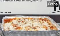 Прясна паста за вкъщи! 500гр пресни канелони с месо или 1000гр лазаня