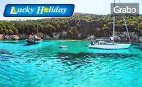 През Юни на остров Корфу! 7 нощувки със закуски и вечери в Хотел
