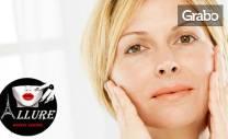 Дълбоко почистваща терапия на лице, плюс попълване с хиалурон на