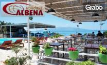 Почивка в Саранда, Албания! 7 нощувки със закуски и вечери в хотел