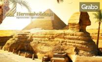 Нова година в Египет! 3 нощувки All Inclusive и 4 нощувки със закуски