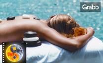 Kралски тайландски или холистичен азиатски масаж на цяло тяло, плюс