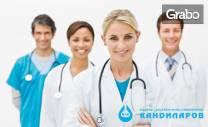 Кръвен тест за непоносимост към 44 храни, плюс изследване за Candida