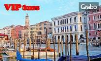 Екскурзия до Верона, Сермионе, Венеция и езерото Лаго ди Гарда! 3
