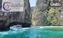 Екскурзия до Тайланд! 7 нощувки със закуски на остров Пукет, плюс